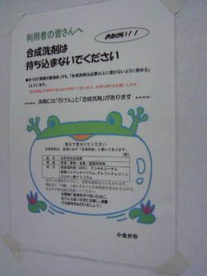 Ts388287